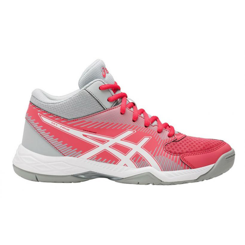 416a963a6db9 Кроссовки волейбольные ASICS GEL-TASK MT женские B753Y купить в  интернет-магазине Sportkult