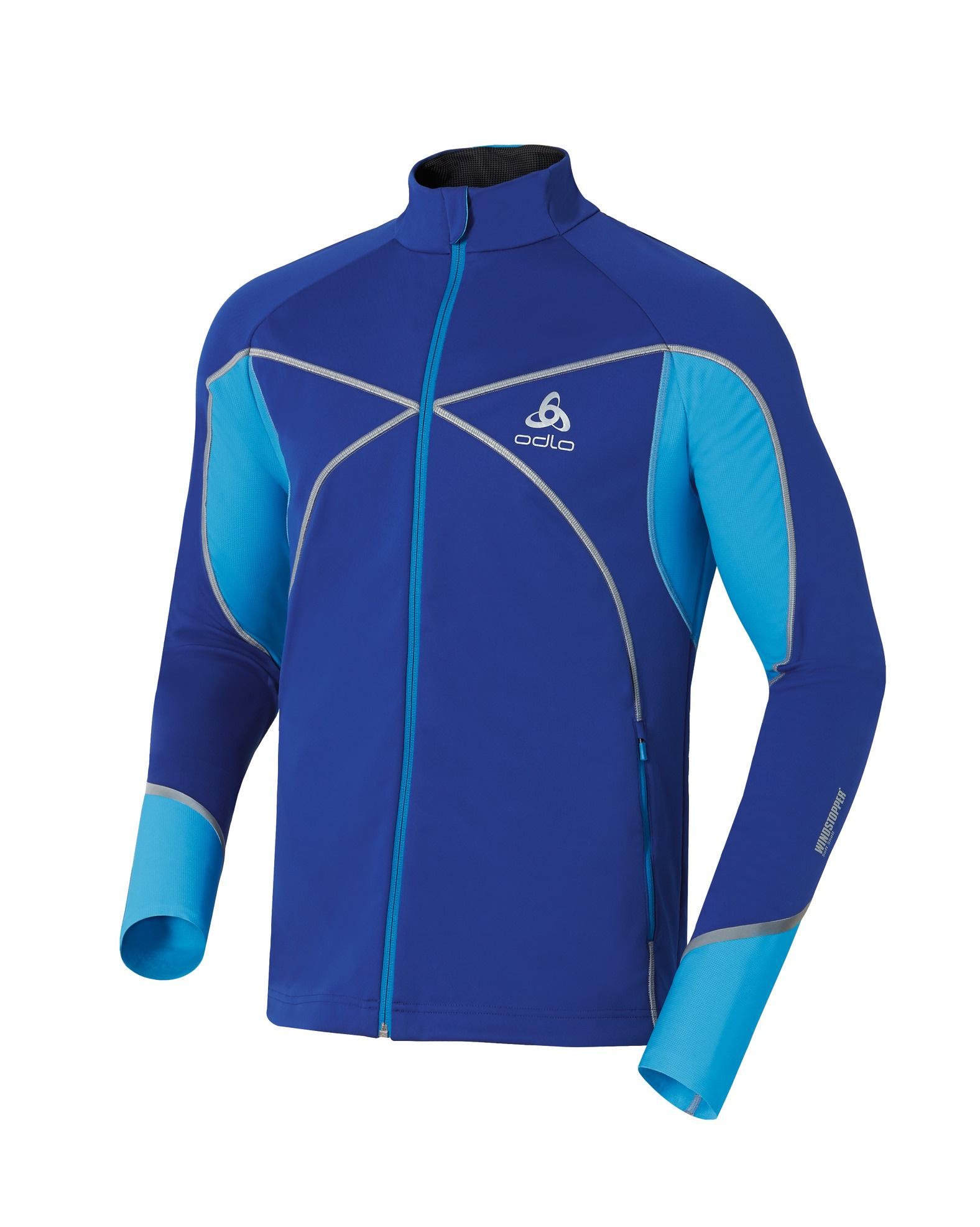Спортивная Одежда Купить